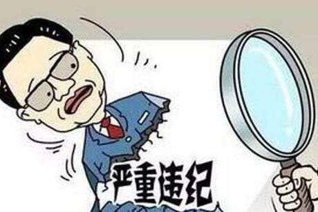 广安市前锋区自然规划局原局长王仁安涉嫌受贿罪被逮捕