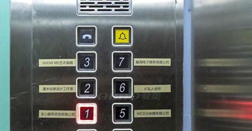 确保疫情防控期间特种设备安全 四川出台8项举措