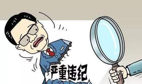 巴中市南江县公安局党委委员、副局长陈斌接受纪律审查和监察