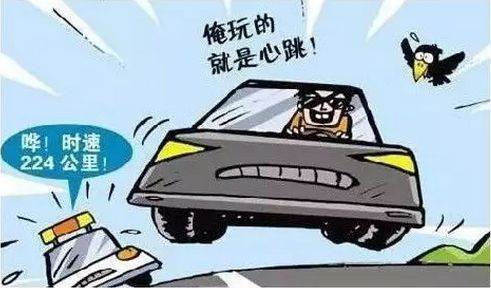 被扣900余分罚款3万余元未处理 四川安州新晋违章王被拦截