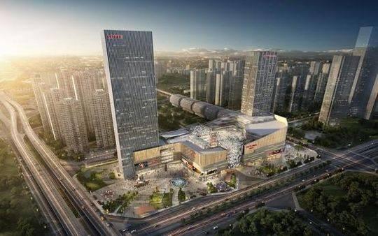 韩国乐天集团拟出售成都乐天广场项目