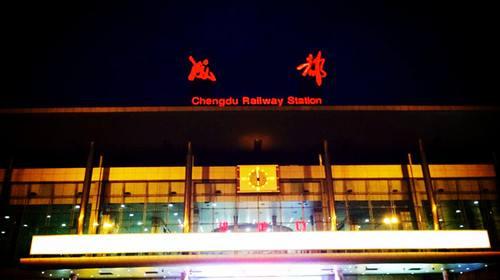 中秋国庆双节假期将至 西南铁路预计日均送客超百万