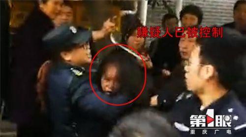 重慶一幼兒園發生傷人事件:多名幼兒受傷 嫌疑人被現場抓獲