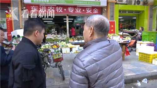 广东8旬老汉花3600买神药 却是40元一斤壮阳中药