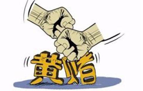 德阳市公安局强力开展治安乱点整治 治安处罚557人