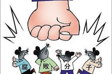 遂宁市河东新区党工委委员、管委会副主任陈亚东被查