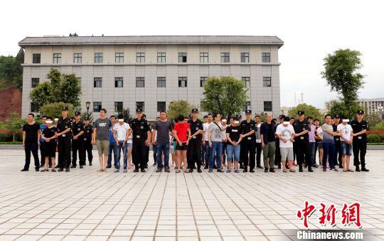重庆警方捣毁跨省网络诈骗团伙 抓获嫌犯28人
