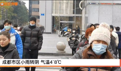 未来7天,四川盆地仍然主打阴雨天气。