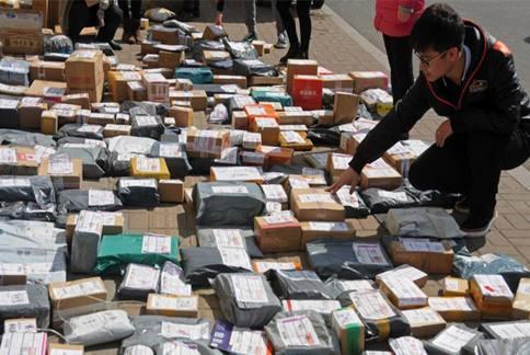广元龙山镇居民取快递需交取件费 多家快递公司被约谈