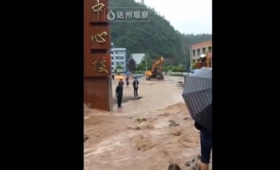 暴雨来袭!万源市永宁乡街道严重积水
