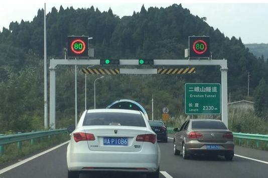 成自泸高速入城段改造获批 拟新建1097米下穿隧道