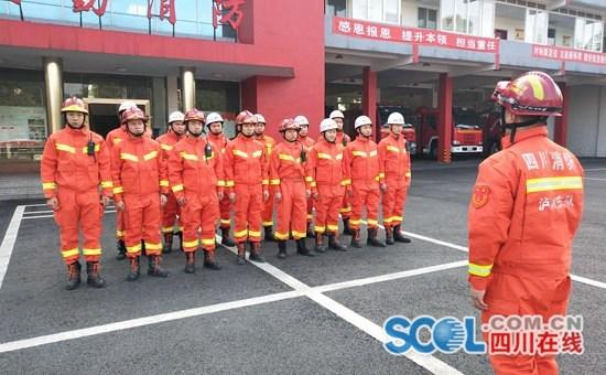 泸州消防8车48人赴宜宾震区救援