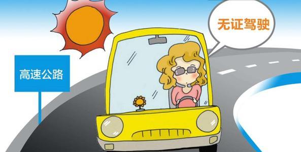 二次酒驾被吊销驾驶证 广汉女子无证驾驶被查获