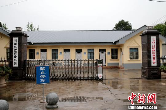 陕西三原又现冒名顶替上学 监察委介入调查