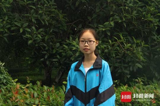 南充理科考生李芷冰高考700分 喜欢阅读希望能读计算机专业