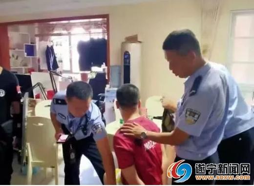 遂宁一男子报警称朋友失踪 竟牵出三名在逃人员