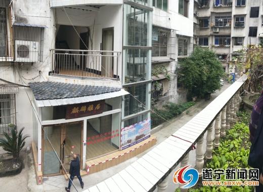 给老旧小区装电梯 遂宁市全面改造提升老旧小区