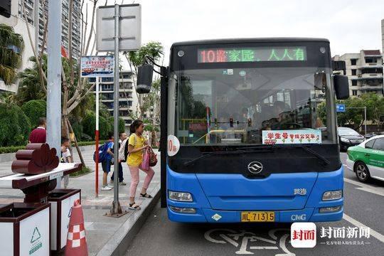 乐山学生号公交运行3天 为中心城区学生提供专享服务