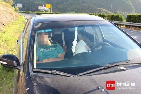 应急车道当休息区 司机高速路上停车睡觉被扣6分