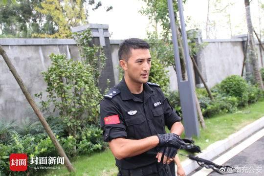 """南充""""金城武""""任建林"""