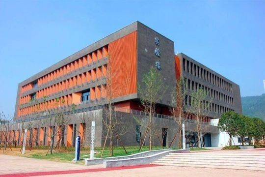 西华大学宜宾校区正式启用 10月启动建设二期项目