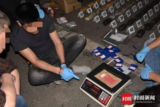 四川德阳警方破获50公斤冰毒大案 抓获12人摧毁跨境毒品通道