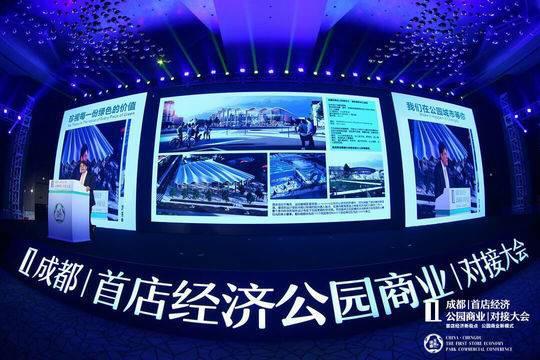 http://www.scgxky.com/sichuanxinwen/64556.html