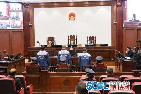 扫黑除恶进行时 雅安集中宣判4起恶势力犯罪案件