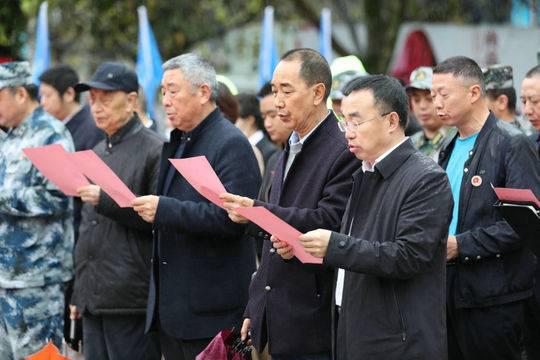 纪念张思德同志诞辰105周年