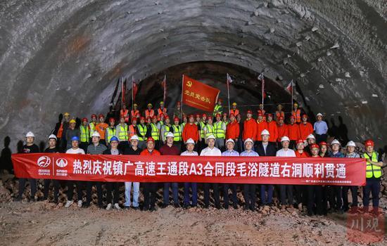 镇广高速王通段再传捷报 全线第二长隧道半幅贯通