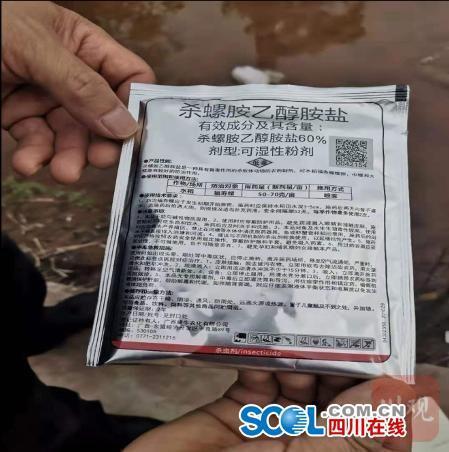 当地村民使用的杀螺药物