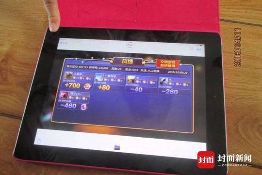 泸州破获特大网络赌博案赌资高达2800余万 股东抽头盈利140余