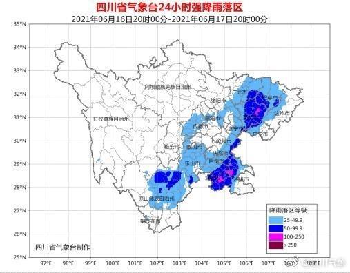 四川再发暴雨蓝色预警 涉及18个市州!