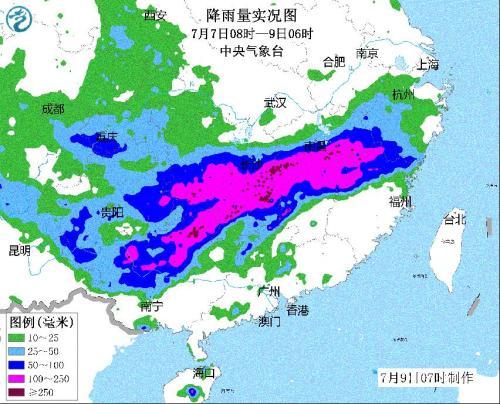 浙闽粤等地将成强降雨集中地 华北黄淮多雷阵雨天气