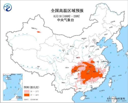 高温黄色预警:湖南等8省市部分地区最高气温达37-39℃