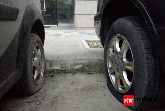 扎胎嫌疑人被抓 确认97辆小汽车车胎被损坏