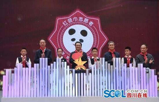 增强少先队员们的仪式感 四川版红领巾志愿者徽章出炉