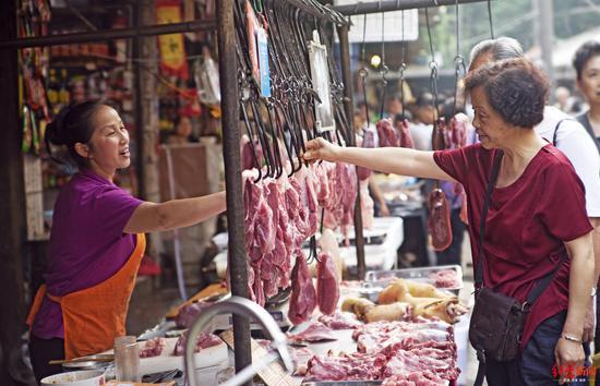成都青羊菜市场