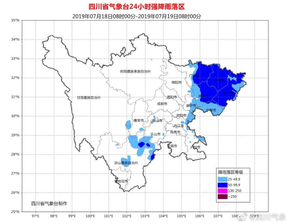暴雨蓝色预警!今天四川10市州有大到暴雨