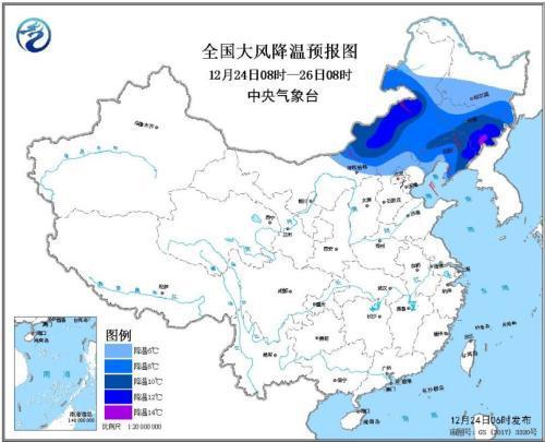 全国大风降温预报图(12月24日08时-26日08时)