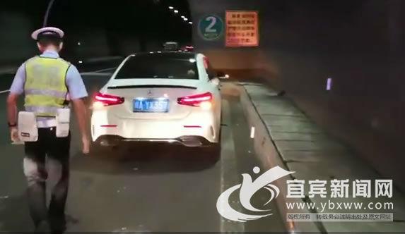 隧道内停车睡觉被交警查处。(视频截图)