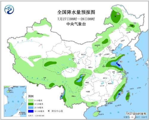 四川盆地至北方地区有中到大雨 华北等地有高温天气