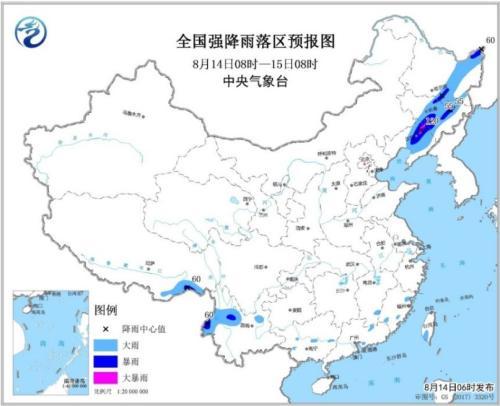 全国强降雨落区预报图(8月14日08时-15日08时)