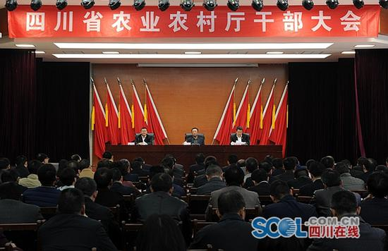 新组建的四川省农业农村厅宣布领导班子成员任命