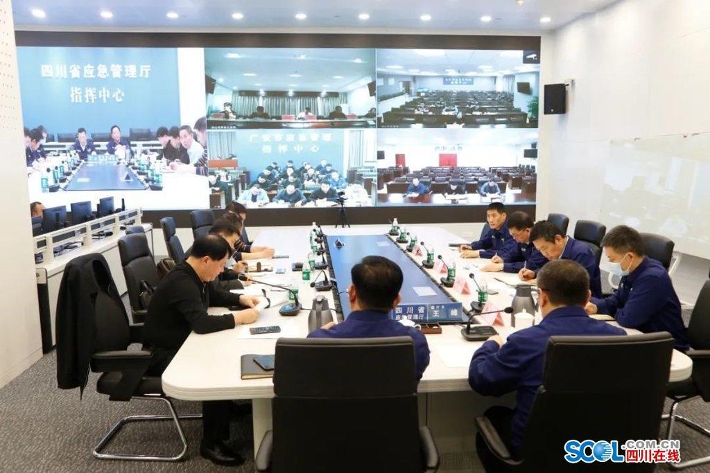 四川省应急管理厅:存在复产复工把关不严等问题的煤矿一律停