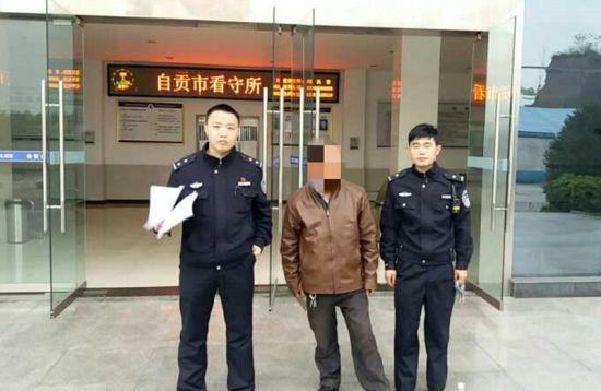 自贡一男子超载拒检还咬伤交警被刑拘