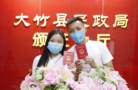 520撞上小满 四川全省登记结婚3.6万对