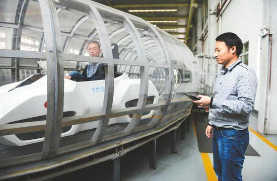 西南交大牵引动力国家重点实验室:比飞机还快的超级高铁有望