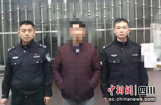 自贡荣县:男子酒后闹事袭警被逮捕 系全县首例