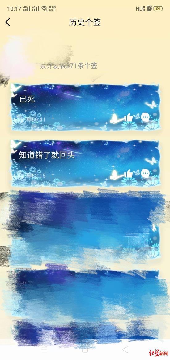 小豪的QQ签名